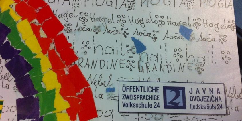 Volksschule 24 | Foto: Hans Karl Peterlini