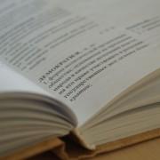 Wörterbuch   Foto: aau/Tischler-Banfield