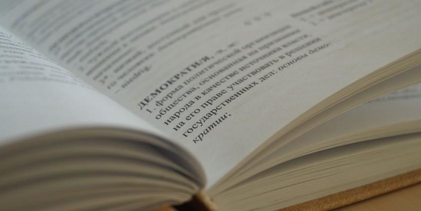 Wörterbuch | Foto: aau/Tischler-Banfield