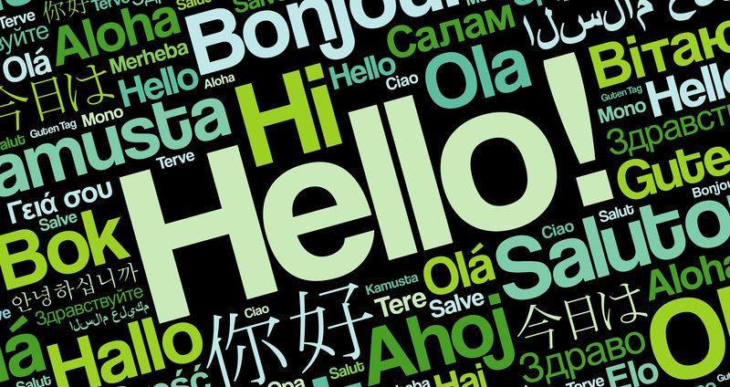 Mehrsprachigkeit | Foto: dizain/Fotolia.com