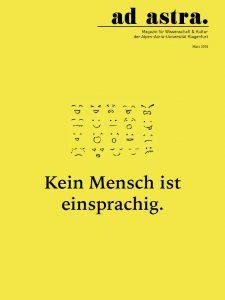 Cover ad astra Maerz 2018 | Kein Mensch ist einsprachig.