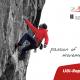 USI REPORT 2018 Cover