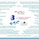 SOE: Übersicht über die Kooperationsschulen und die laufenden Projekte