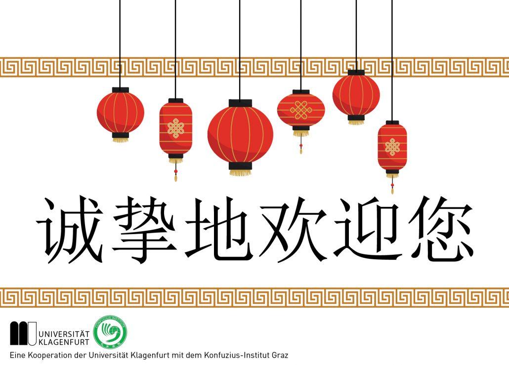Sujet China quo vadis - Chinesische Girlanden und chinesischer Schriftzug