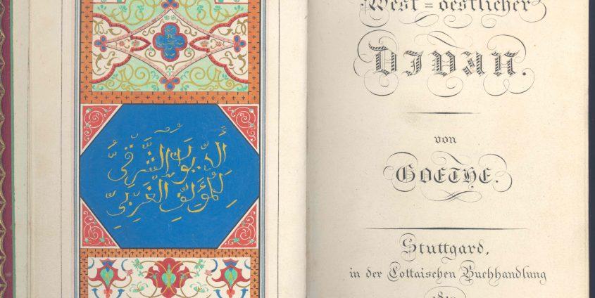 West-östlicher Divan von Goethe. Stuttgard 1819. Goethes Geschenkexemplar für Sulpiz Boisserée. Goethe-Museum Düsseldorf, Anton-und-Katharina-Kippenberg-Stiftung, aus dem Besitz Sulpiz Boisserées.