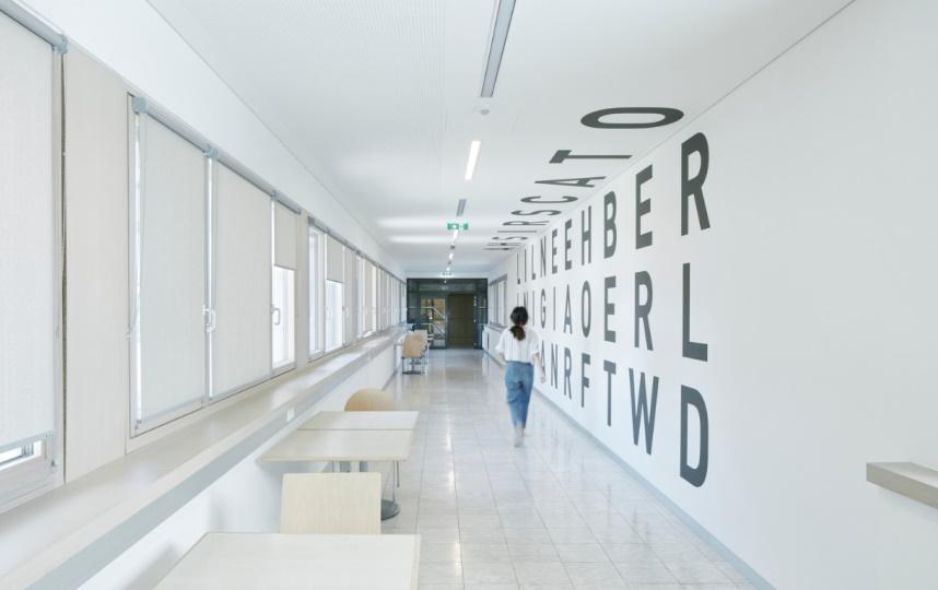 Kunst auf dem Campus, Bernhard Wolf: Syntax, 2018