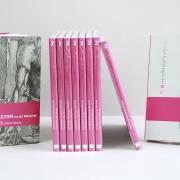 Buchband Kostbarkeiten aus der Bibliothek