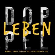 Coverbild zur Fotoausstellung Doppelleben. Ausstellung zu Lieblingsorten von Migranten und Migrantinnen